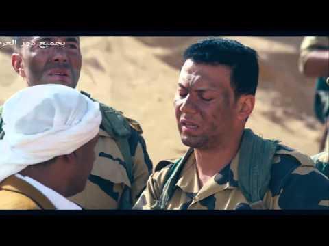 """شاهد- الإعلان الرسمي  لأول """"فيلم مصري وطني"""" منذ عقود """"أسد سيناء"""""""