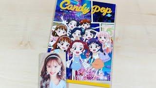 TWICE トゥワイス 「Candy Pop」 Comic Book Unboxing
