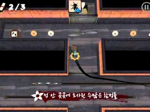 Video of 쉐도우진 FREE