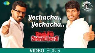 image of Yechacha Yechacha - Video Song   Nenjil Thunivirunthal   D. Imman   Suseenthiran   Sundeep, Vikranth
