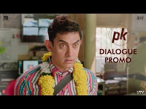 PK Hai Kya I Dialogue Promo 1 | Releasing December