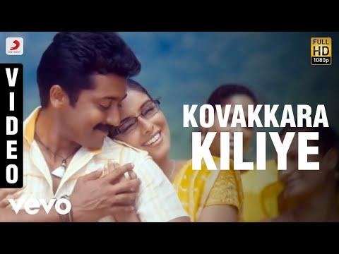 Video Vel - Kovakkara Kiliye Video   Yuvanshankar Raja  Suriya download in MP3, 3GP, MP4, WEBM, AVI, FLV January 2017