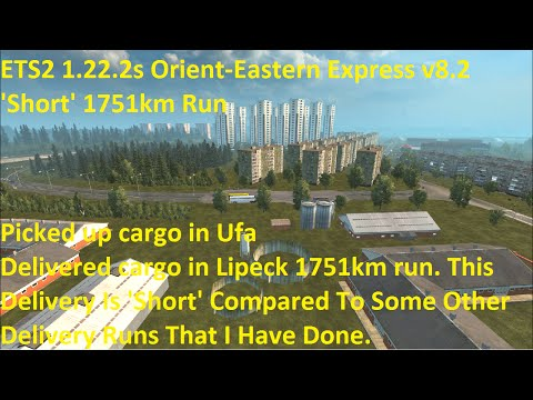 Orient Express v8.2 1.22