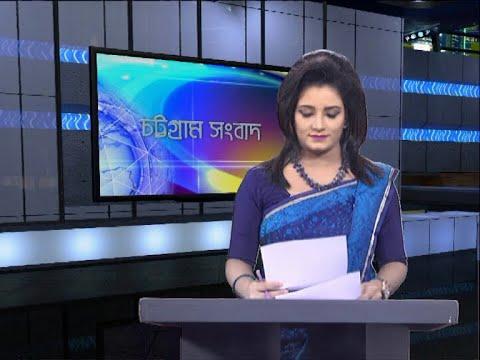 06 pm News || সন্ধ্যা ৭টার সংবাদ || 29 July 2020 || ETV News