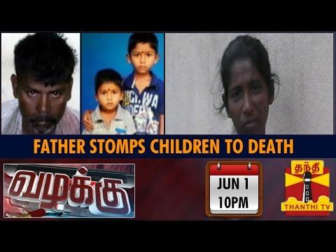 VAZHAKKU  CrimeStory  01-06-2015 Thanthitv Show   Watch Thanthi Tv VAZHAKKU  CrimeStory  Show June 01  2015