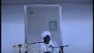 الشيخ حامد آدم : كيف تعلمنا السحر جزء 1