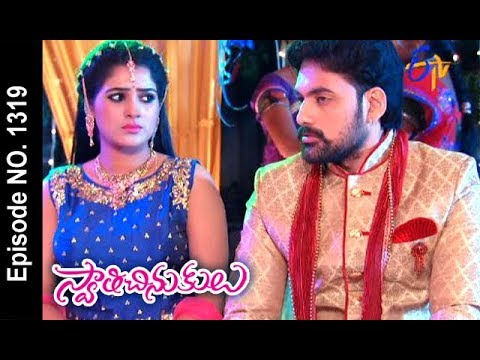 Swathi Chinukulu | 24th November 2017 | Full Episode No 1319