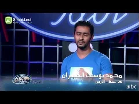 تجارب الاداء -محمد يوسف الجهران