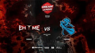 EHOME vs Newbee, DreamLeague Minor Qualifiers CN,bo3, game 1 [Eiritel and Jam]