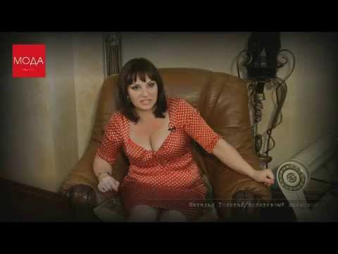Наталья Толстая - Обувь мужчины и его характер