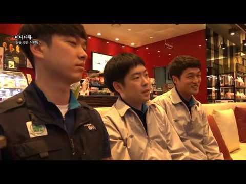 졸업생 우수사례(이데일리TV 방송)