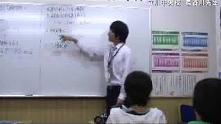 立川中央校 中3英語 「現在完了進行形」