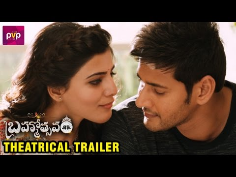 Brahmotsavam Movie Picture