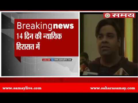 Comedian and actor Kiku Sharda apologized