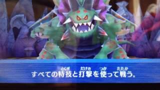 電波人間のRPG3 ラスボス【ネタバレ注意】