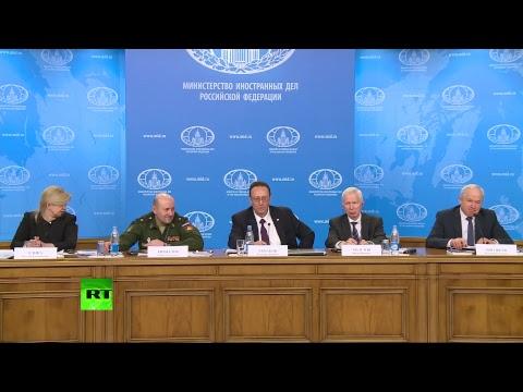 МИД России проводит встречу с иностранными послами по ситуации с отравлением Скрипаля