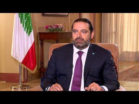 Αποκλειστική συνέντευξη του Σαάντ αλ Χαρίρι στο Euronews