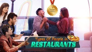 Download Video Types Of People In Restaurants | রেস্টুরেন্টে বাঙালিরা | Tawhid Afridi | Bangla Funny VIdeo | MP3 3GP MP4