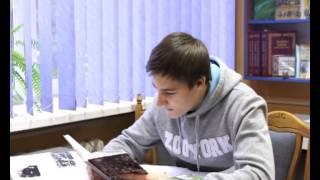 «Интернет или библиотека»
