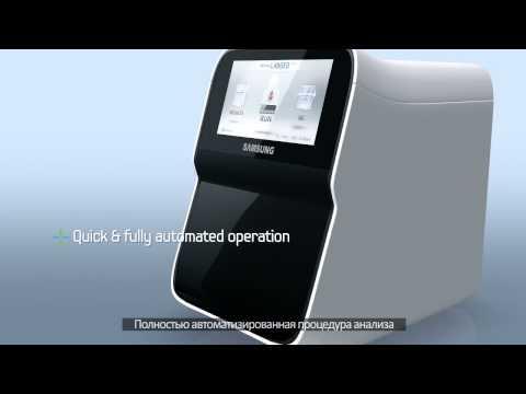 Биохимический экспресс-анализатор Samsung Labgeo PT 10 - точный анализ 9 показателей в течение 7 минут