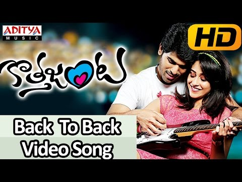 Kotha Janta Video Songs  Back to Back  Allu Sirish Regina Cassandra