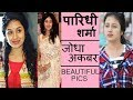 Jodha Akbar Actor ★★ PARIDHI SHARMA CUTE PICS ★★ MUST WATCH ✔✔