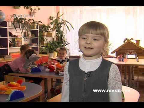 """Дитяча телестудія """"Рівне 1"""" [56-й випуск]"""