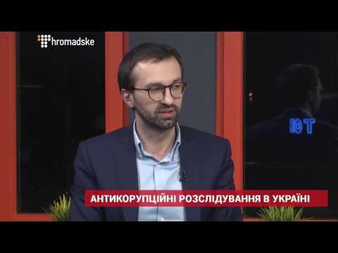 Лещенко: есть четыре сценария убийства НАБУ