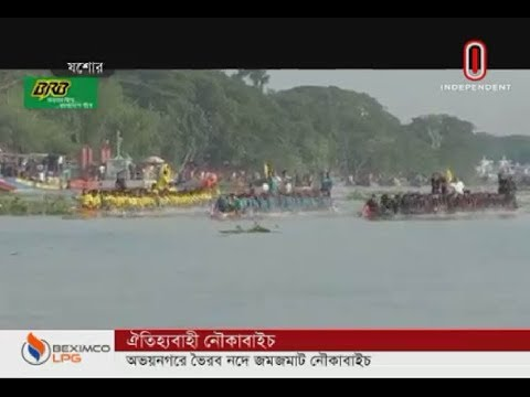 Traditional boat race in Jashore (19-10-2019) Courtesy: Independent TV