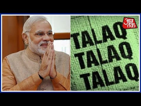 India 360: Narendra Modi Government Is Taking A Big Step Against Triple Talaq