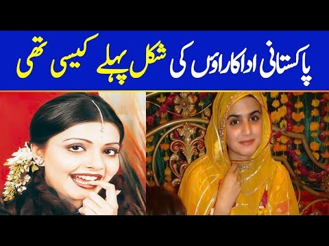 Pakistani Actors Very Old Pictures | You Will Die Laughing