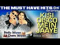 Download Lagu Kisi disco mein jaaye Kisi hotal mein kaaye MP3 video djsupriya Mp3 Free