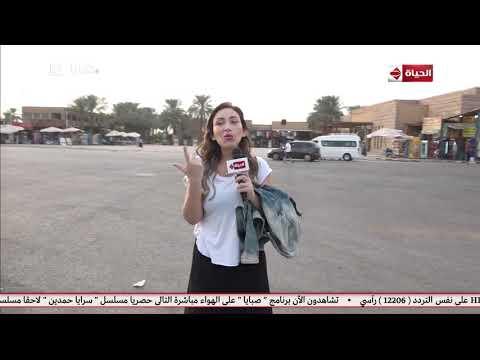 ريهام سعيد تحتفل بعودة السياحة للأقصر