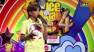 Video Deepak Gill | Ave Rusya Na Kar | Dhol Jageero Da | Jalandhar Auditions | VOP Chhota Champ 4 MP3, 3GP, MP4, WEBM, AVI, FLV Oktober 2018