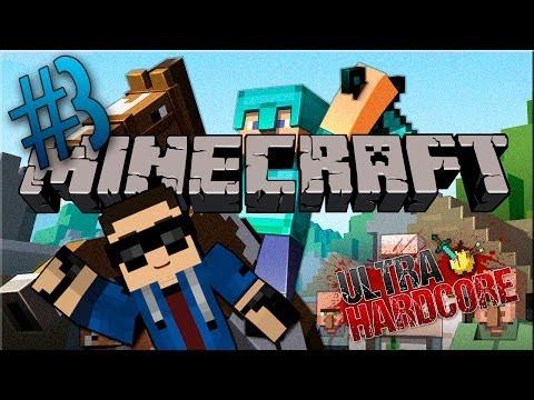 ВЫЖИВАЕМ, КАК МОЖЕМ (Minecraft: Ultra Hardcore - Season 11) #3