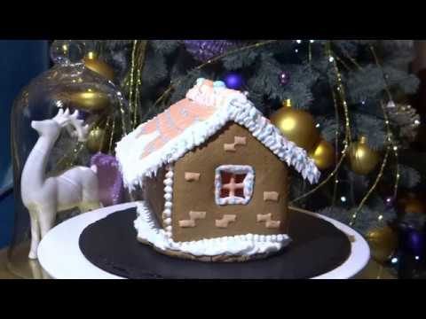 The gingerbread house from...