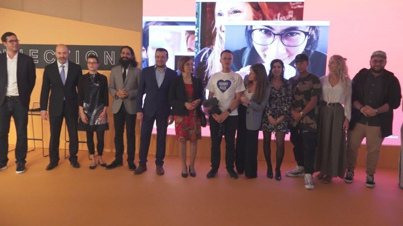 Παρουσίαση διαδικτυακής πρωτοβουλίας από την Google Arts &Culture