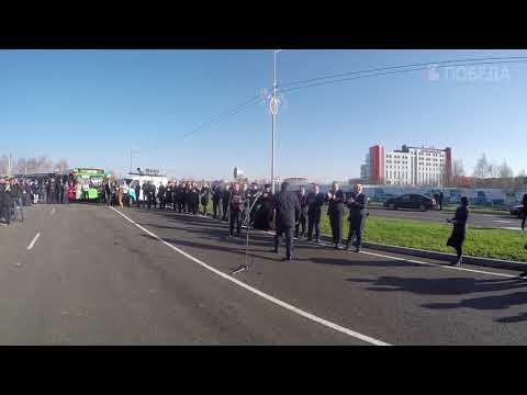 Открытие проспекта Безымянный вСтаврополе переносится