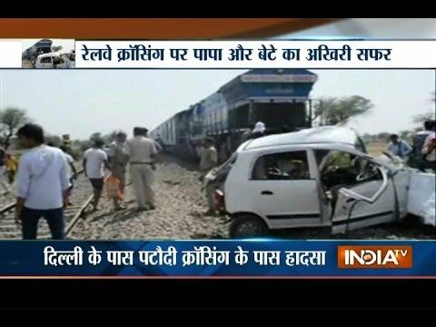 Car collides with train at Pataudi crossing in Delhi, 2 dead