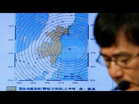 Ιαπωνία: Τσουνάμι μετά τα 7,3 Ρίχτερ