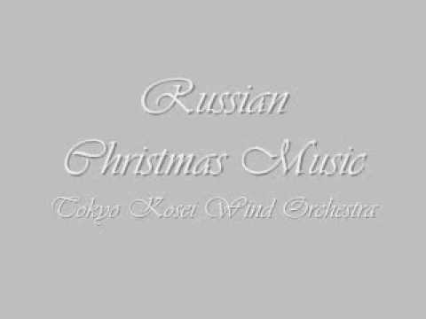 Christmasmusic - Recording of the Tokyo Kosei Wind Orchestra.A Composition by Alfred Reed.(1944) Russian Christmas Music 1.Carol of the Little Russian Children 2.Antiphonal C...