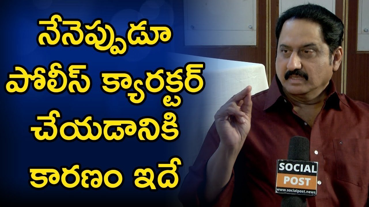 Actor Suman About His Character In The Movie | Satya Gang | Sathvik | Socialpost