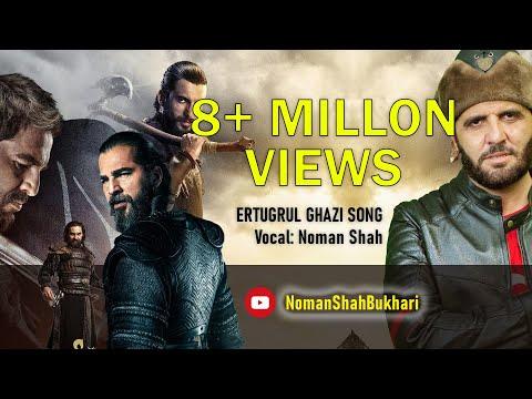 Dirilis Ertugrul Theme Song in Urdu | Ertugrul Ghazi by Noman Shah