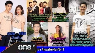 Station Sansap 28 April 2014 - Thai Talk Show