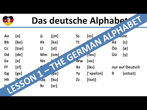 The German Alphabet - Learn German (Lesson 1) -  Complete A1-B1 Course - deutsches Alphabet (видео)