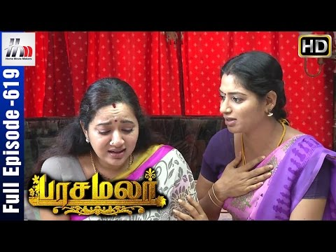 Video Pasamalar Tamil Serial | Episode 619 | Pasamalar Full Episode | Home Movie Makers download in MP3, 3GP, MP4, WEBM, AVI, FLV January 2017