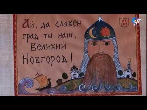 В Великом Новгороде состоялось финальное мероприятие конкурса «Мама-предприниматель»