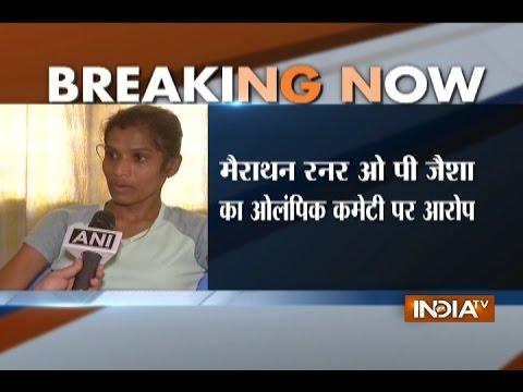 No water provided by Indian officials at Rio, says marathon runner OP Jaisha