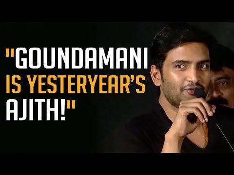 Santhanam--Goundamani-is-yesteryears-Ajith