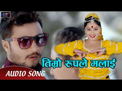 (New Aadhunik Song || Timro Ruple Malai || Tara Kumar Pariyar || Audio Song 2018 - Duration: 7 minutes, 18 seconds.)